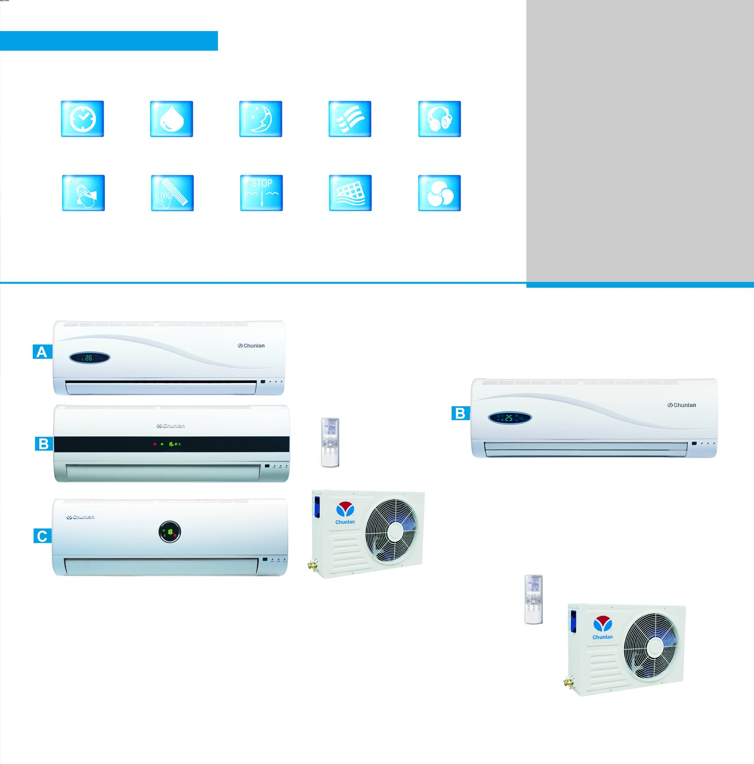 air conditioner - KFR-25GW/VJ