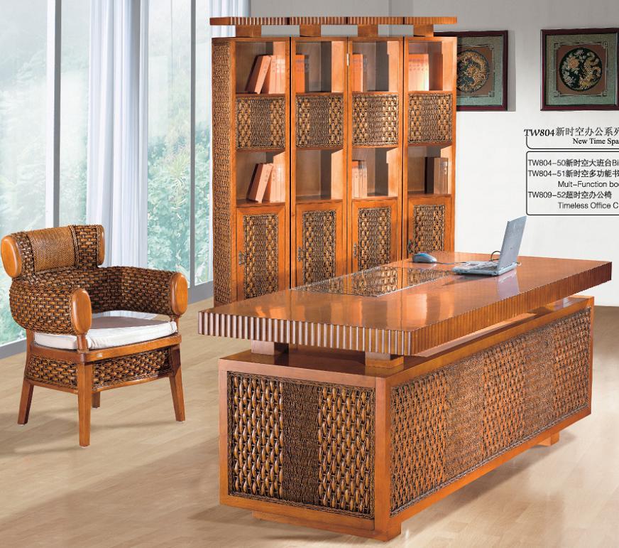 Indoor Rattan Office Furniture Tw 804 50