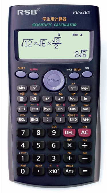Scientific calculator - FB-82ES