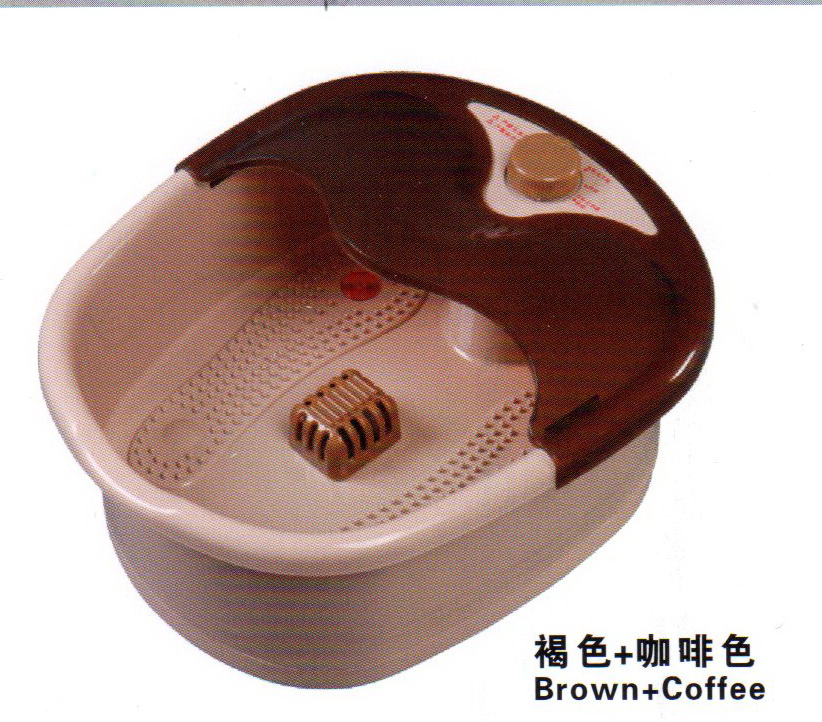 Footbath massager - FB-208