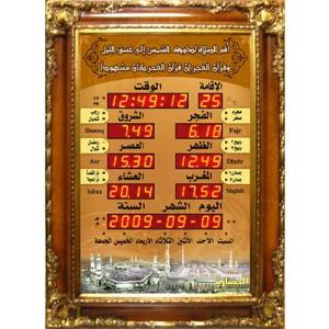 Mosque Clock Ac M1hb2 B