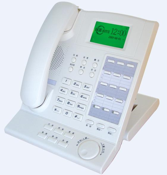 PC Intelligent Business Telephone (E6A) - E6A