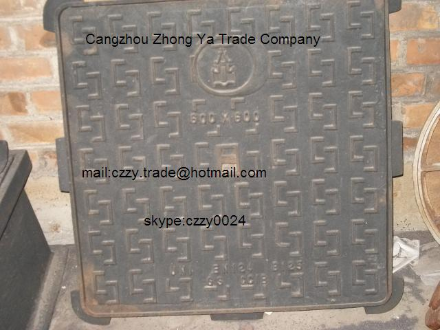 cast iron manhole covers - cast iron