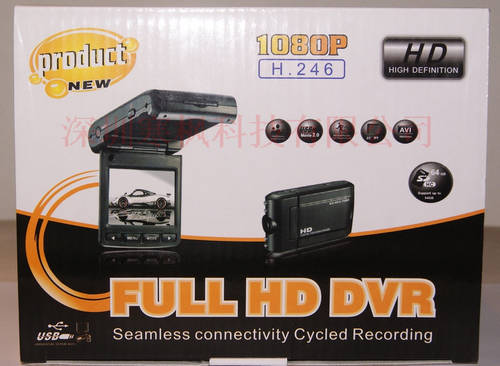 1080P HD car driving recorder DVR - HDM800