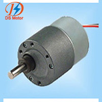 DS-BL37RS Brushless DC geared motor - DS-BL37RS
