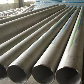 stainless steel pipe - stainless
