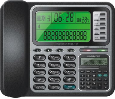 Super LCD Phone - TM11-348