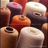 Large picture Cashmere yarn,wool yarn