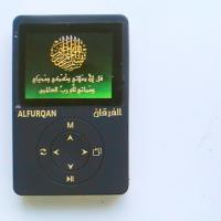 Large picture islamic mp4 player