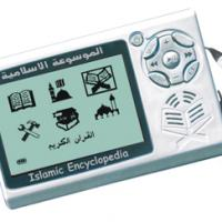 Large picture digital holy quran with two recitation voices