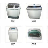 Large picture washing machine mould