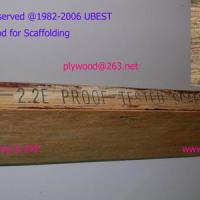 Large picture Softwood Scaffolding Plank (Pine LVL Wood)