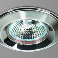 Large picture MR16 ceiling lamp