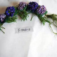 Large picture Floral,craft, florist,Floral products
