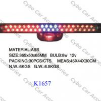 Large picture brake light