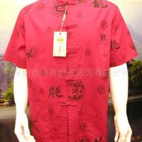 Large picture Apparel Chinese Costume