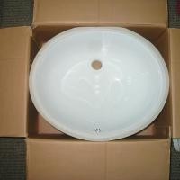 Large picture porcelain sink