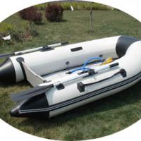 Large picture Inflatable Boat UB270-U