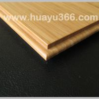 Large picture Carbonized_vertical_bamboo_flooring