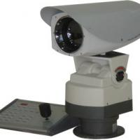 Large picture Remote Multi-Ends Infrared Monitoring System