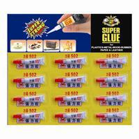 Large picture super glues