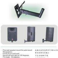 Large picture Speaker wall mount SPS-823