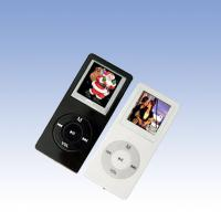 Large picture MP4 player