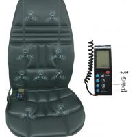 Large picture auto massage cushion