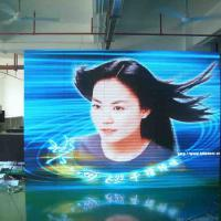 Large picture Semi-SMD LED display PH12