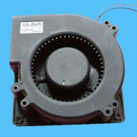 Large picture DC Brushless Blower Fan