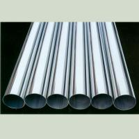 Large picture tungsten alloy plate,sheet,tube,pipe,rod,bar