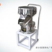 Large picture filtration sieve