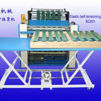 Large picture Elastic belt tensioning machine