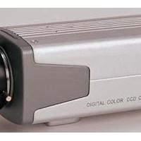 Large picture Security cctv Camera