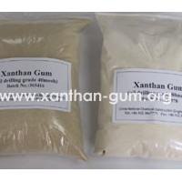 Large picture General Type Oil Field Grade Xanthan Gum
