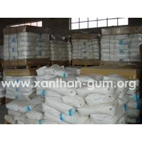 Large picture PXG80 Xanthan Gum Pharmaceutical Grade 80mesh