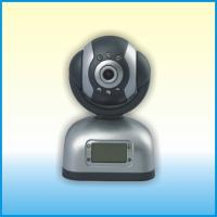 Large picture CCTV PT IP Camera
