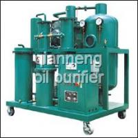 Large picture tya lubricant oil purifier