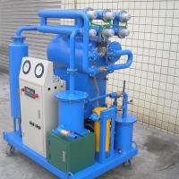 Large picture QN-insulating oil purifier