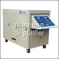 Large picture TYC PHOSPHATE ESTER FIRE-RESISTANT OIL PURIFIER