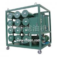 Large picture BZ TRANSFORMER OIL RECYCLING DEVICE