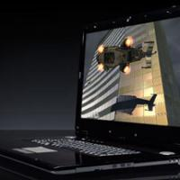 Large picture AlienWare