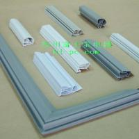 Large picture door gasket