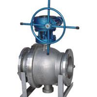 Large picture Ball Valves (WZIPIE)