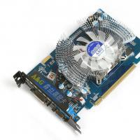 Large picture Graphic Card(8500GS)