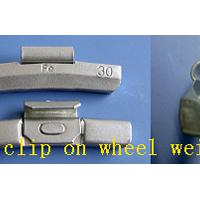 Large picture Fe Clip-on wheel weights