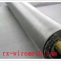 Large picture Stainless Steel Wire Mesh