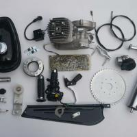 Large picture bicycle engine kit