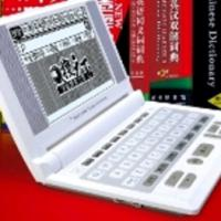 Large picture Talking Electronic Dictionary(S628)