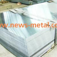 Large picture Cold Rolled Steel Coil & Sheet